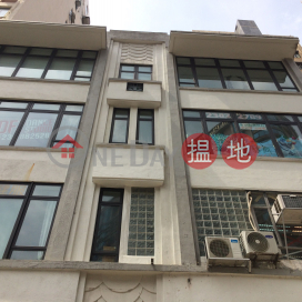 212 PRINCE EDWARD ROAD WEST,Prince Edward, Kowloon