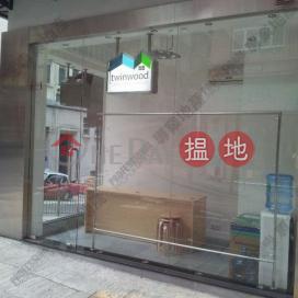 第一街|西區順泰大廈(Shun Tai Building)出售樓盤 (01b0078229)_0
