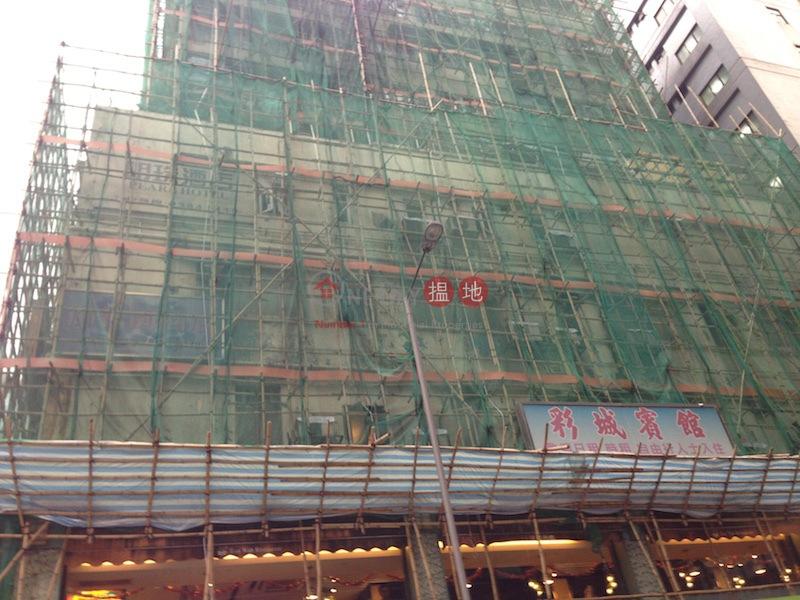 碧蘭大樓 (Bik Lan House) 旺角|搵地(OneDay)(2)