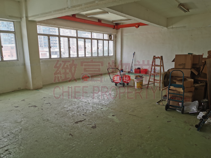 Property Search Hong Kong | OneDay | Industrial Sales Listings, 單邊多窗,鄰近港鐵