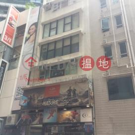 文咸東街28號,上環, 香港島