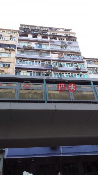 榮梅大樓 (Wing Mui Building) 旺角|搵地(OneDay)(1)