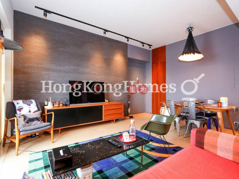 縉城峰1座|未知|住宅-出售樓盤-HK$ 2,380萬
