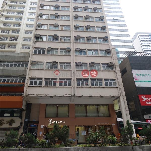 Man Shing Mansion (Man Shing Mansion) Wan Chai|搵地(OneDay)(3)