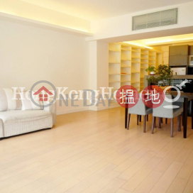 2 Bedroom Unit for Rent at 76 Morrison Hill Road