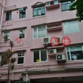 East Garden,Stubbs Roads, Hong Kong Island