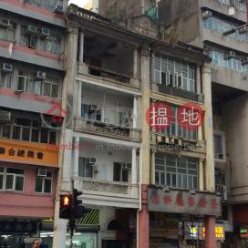51 Yen Chow Street|欽州街51號