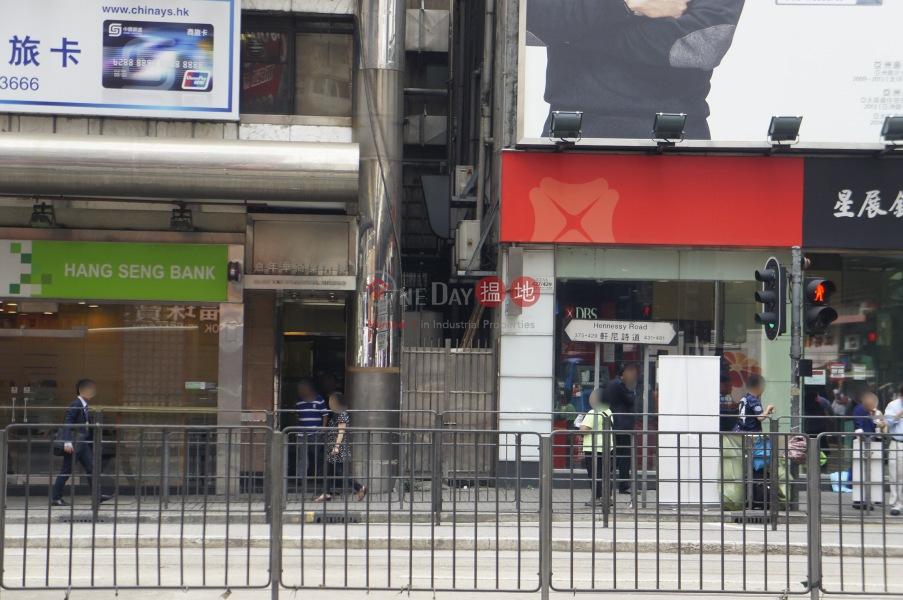 Ka Nin Wah Commercial Building (Ka Nin Wah Commercial Building ) Wan Chai|搵地(OneDay)(2)