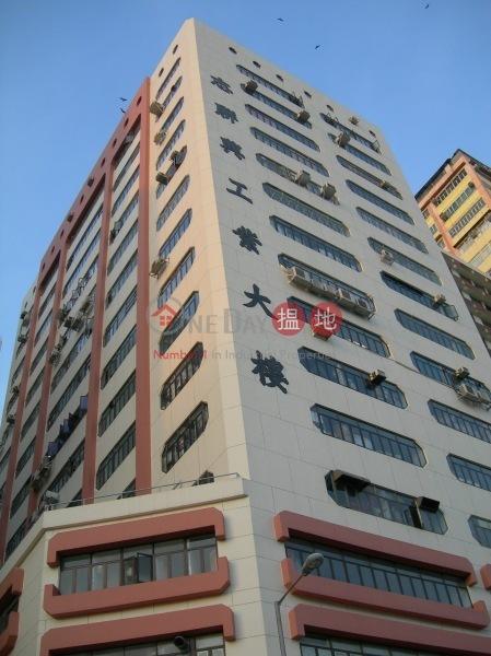 志聯興工業大廈 (Gee Luen Hing Industrial Building) 黃竹坑|搵地(OneDay)(3)