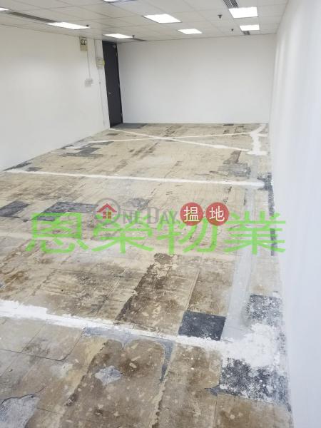 TEL: 98755238, C C Wu Building 集成中心 Rental Listings | Wan Chai District (KEVIN-0659132535)