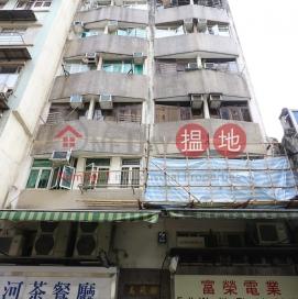 Ko Koon Building|高冠樓