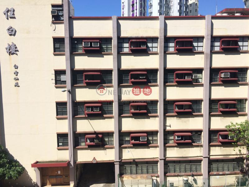 Yam Pak Building (Yam Pak Building) Pok Fu Lam 搵地(OneDay)(1)