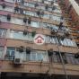 南安街11號 (11 Nam On Street) 東區南安街11號|- 搵地(OneDay)(3)