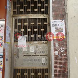 80 Shau Kei Wan Road|筲箕灣道80號