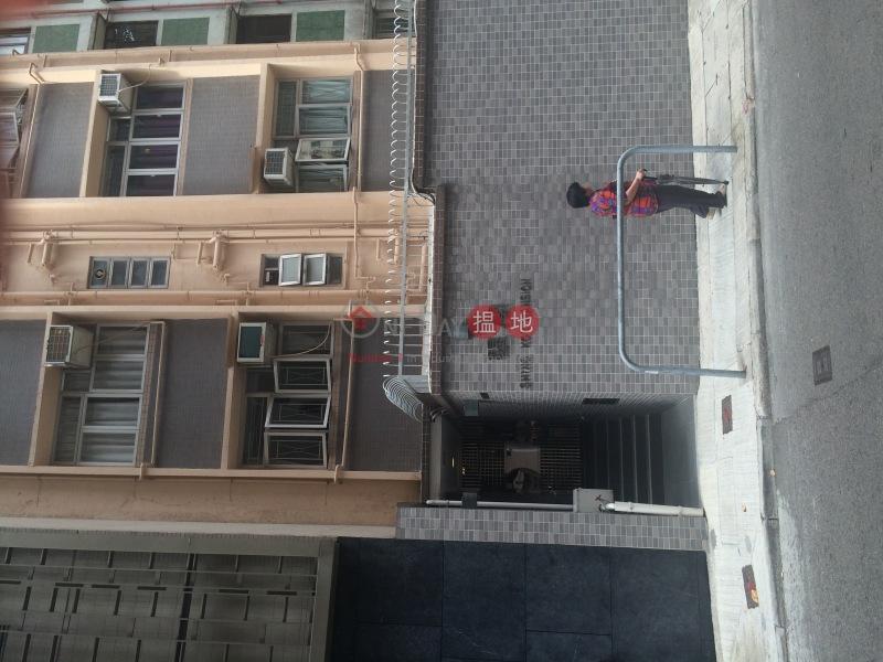 Shing Kok Mansion (Shing Kok Mansion) Sai Ying Pun|搵地(OneDay)(2)