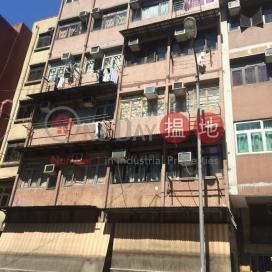 Kwok Chung House|國松樓
