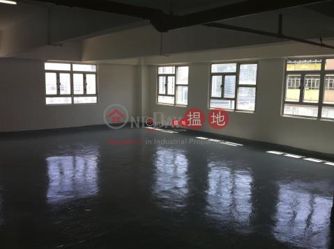 #1|南區怡達工業大廈(E. Tat Factory Building)出售樓盤 (miket-01871)_0