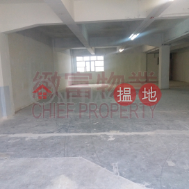 Wah Mow Factory Building|Wong Tai Sin DistrictChinachem Industrial Mansion(Chinachem Industrial Mansion)Rental Listings (30927)_3