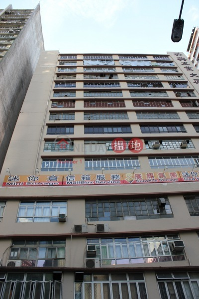 Kwai Hing Industrial Building (Kwai Hing Industrial Building) Kwai Chung|搵地(OneDay)(2)