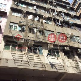 2D Fuk Wing Street,Sham Shui Po, Kowloon