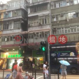 38 Wuhu Street,Hung Hom, Kowloon