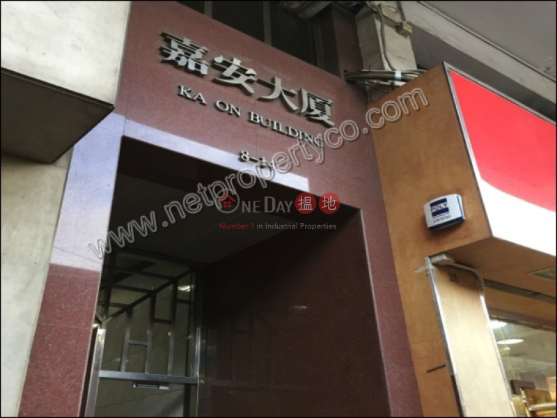 Office for Rent - Sai Ying Pun, Ka On Building 嘉安大廈 Rental Listings | Western District (A045589)