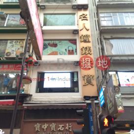 55 Hankow Road,Tsim Sha Tsui, Kowloon