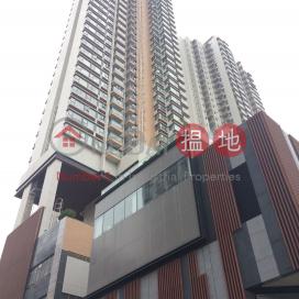 Heya Green,Sham Shui Po, Kowloon