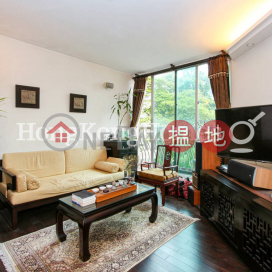 3 Bedroom Family Unit at Skyview Cliff | For Sale