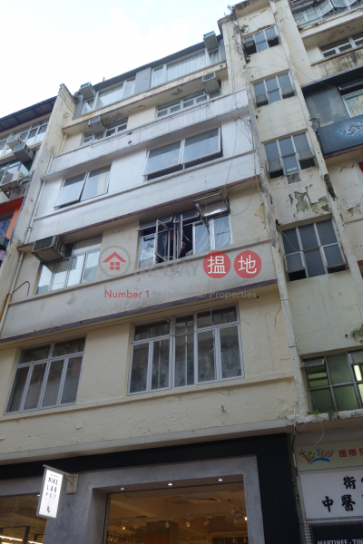 7 Pak Sha Road (7 Pak Sha Road) Causeway Bay 搵地(OneDay)(4)