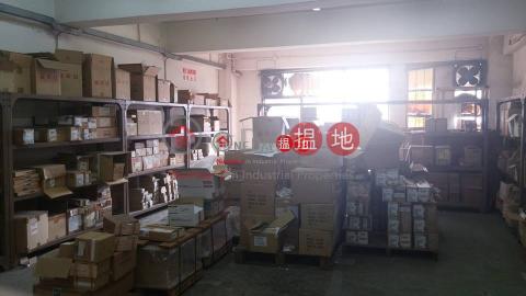 華麗工業中心|沙田華麗工業中心(Wah Lai Industrial Centre)出租樓盤 (charl-04598)_0