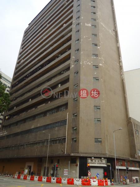 Remex Centre, Remex Centre 利美中心 Rental Listings | Southern District (WRE0139)