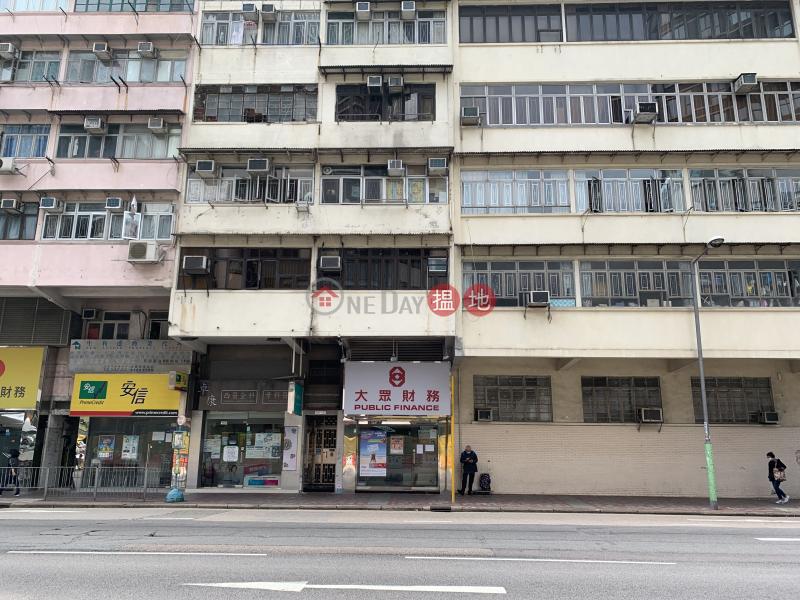 馬頭圍道128號 (128 Ma Tau Wai Road) 紅磡|搵地(OneDay)(2)