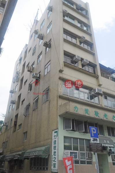 德豐樓 (Tak Fung Building) 上水|搵地(OneDay)(3)