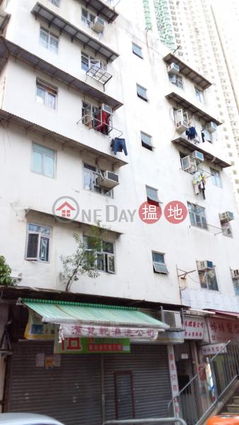 2 Ting Fu Street (2 Ting Fu Street) Ngau Tau Kok|搵地(OneDay)(3)