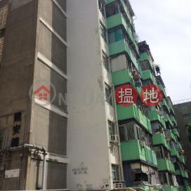 Kin On House, Wo Lok Estate,Cha Liu Au, Kowloon