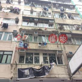 171 Fa Yuen Street|花園街171號