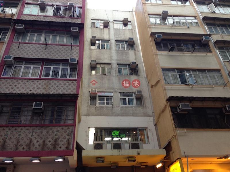 通菜街134號 (134 Tung Choi Street) 旺角|搵地(OneDay)(2)