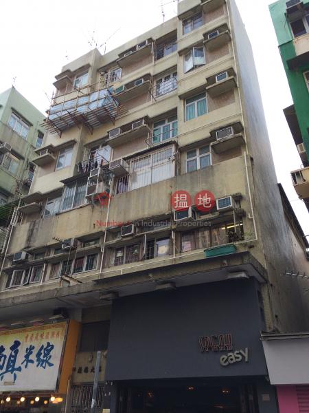 啟德大樓 (Kai Tak Building) 大圍|搵地(OneDay)(1)