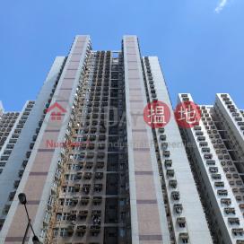 Block 2 Lok Hin Terrace|樂軒臺 2座