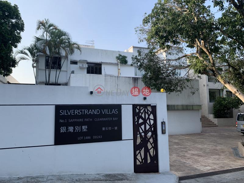 銀灣別墅 (Silverstrand Villa) 清水灣 搵地(OneDay)(2)