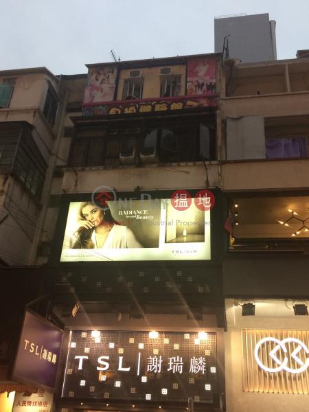眾安街86號 (86 Chung On Street) 荃灣東|搵地(OneDay)(1)