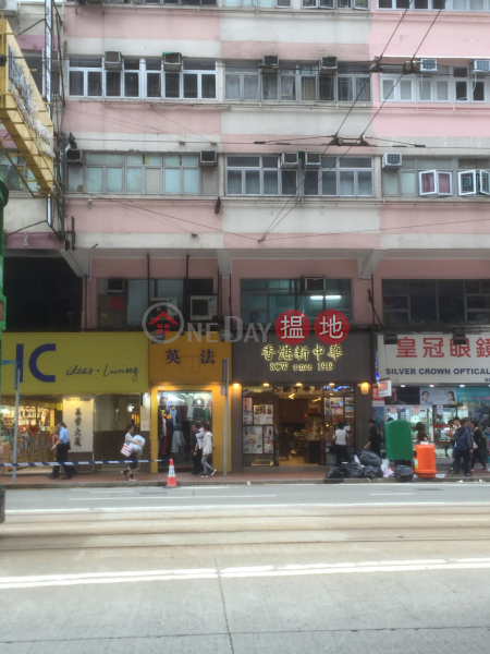 Cheong Ip Building (Cheong Ip Building) Wan Chai|搵地(OneDay)(2)