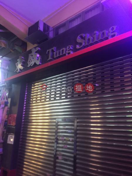 69 Tai Nan Street (69 Tai Nan Street) Prince Edward 搵地(OneDay)(1)