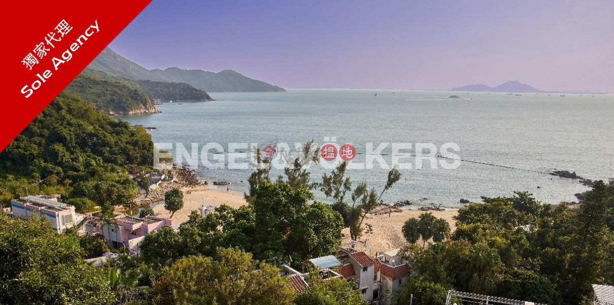 24-27 Hung Shing Ye | Please Select | Residential | Sales Listings | HK$ 9.8M