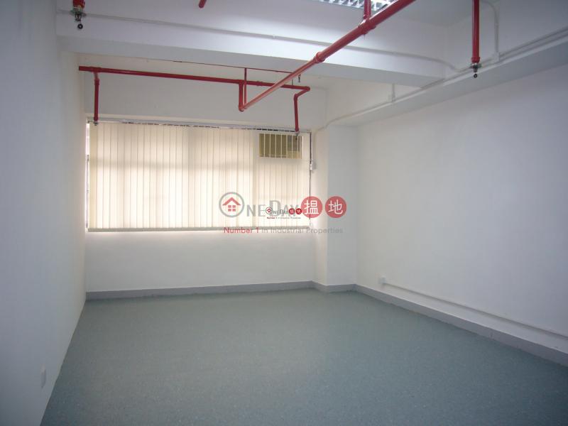 香港工業中心, C座, 9樓|長沙灣香港工業中心(Hong Kong Industrial Centre)出租樓盤 (proma-00230)