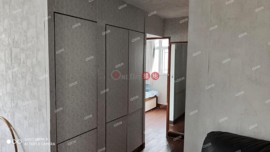 Property Search Hong Kong | OneDay | Residential | Sales Listings Tung Yat House | 3 bedroom Flat for Sale