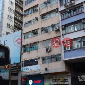 109 Sai Yee Street|洗衣街109號