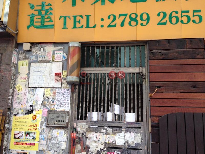 636 Shanghai Street (636 Shanghai Street) Mong Kok 搵地(OneDay)(1)
