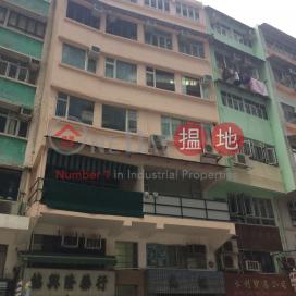 皇后大道西 62-64 號,上環, 香港島